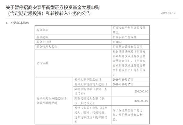 彩无双app下载 德甲今日头版:拜仁明年再考虑萨内 德足青训学院奠基