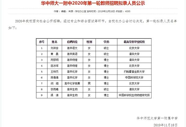 """dafa888黄金版下载,鲁山县举行2019""""至善杯""""半程马拉松赛新闻发布会"""