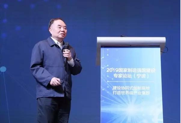 中国工程院原院长:我国制造业8类产业对外依赖度极高,高端芯片等技术受制于人