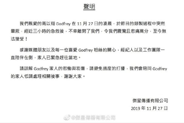 和必赢一样的网站_河南商务厅原厅长焦锦淼落马 曾主导省自贸区建设