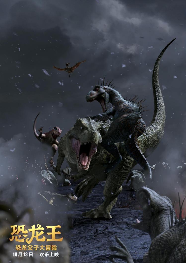 《恐龙王》趣味短片:白垩纪杀伤力最强的恐龙