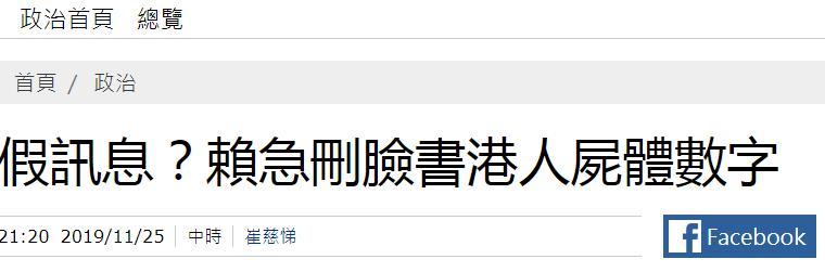 万博manbet手机版-纪念︱《铭史如诗》:方诗铭先生诞辰100周年