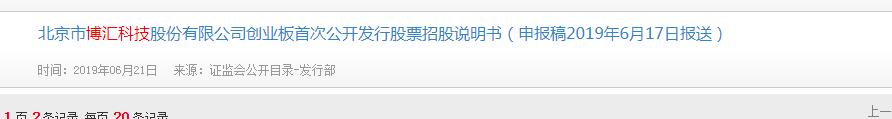 「美亚博朗耳温枪比京东」快讯:ST中新跌停 报于4.89元