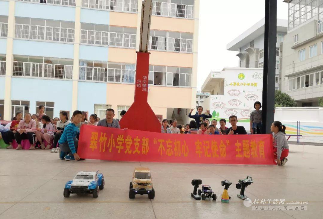 翠竹小学科技节车辆模型表演展示活动