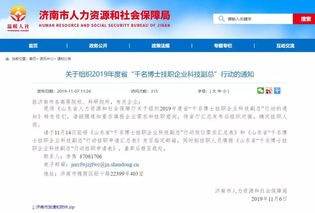 """金成娱乐场客户端_柳州警方捣毁""""套路贷""""团伙,端掉17家连环设套的非法公司"""