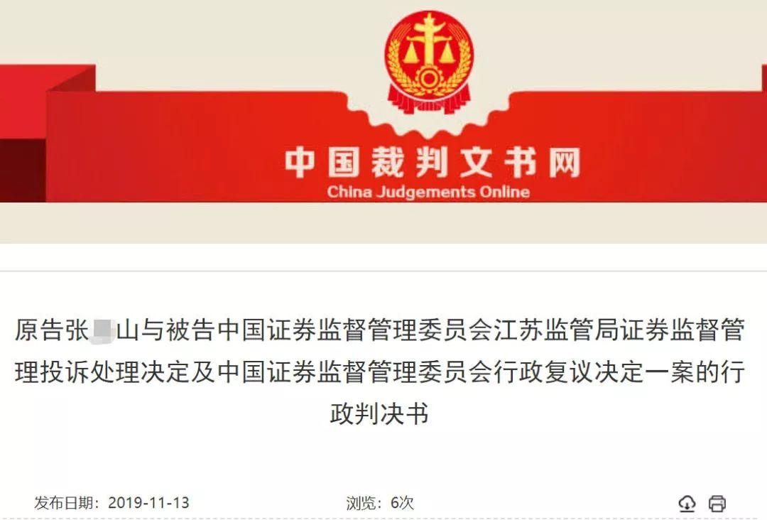 国际发娱乐场|上海优化国资布局,80%以上新增投资集聚关键核心产业