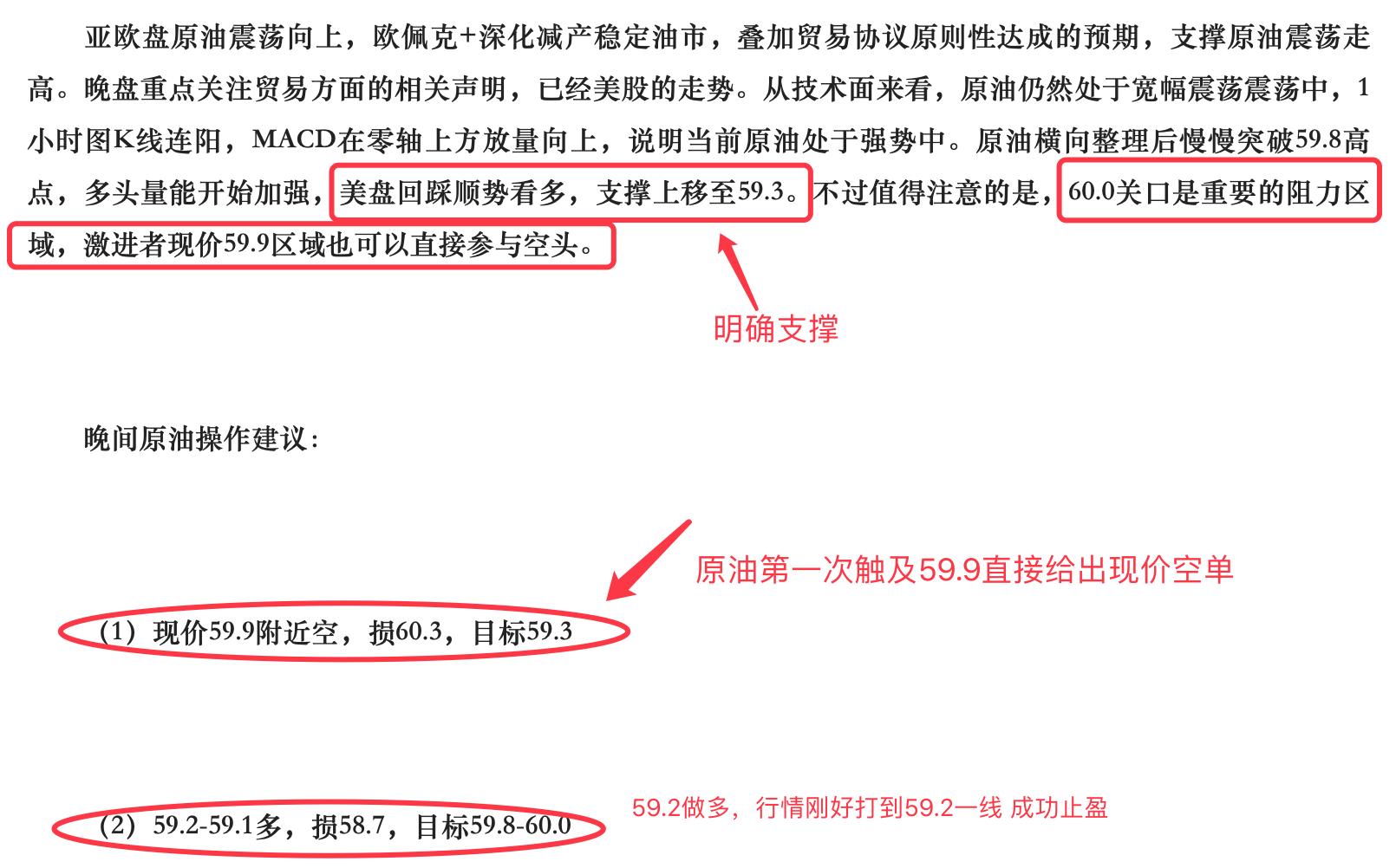 http://www.jienengcc.cn/xinnenyuan/167892.html