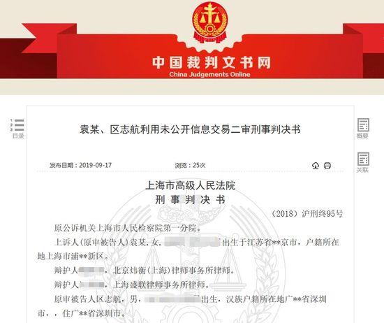 http://www.qwican.com/caijingjingji/1837502.html