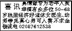 广 东 11选 5  上 鼎 狐 网