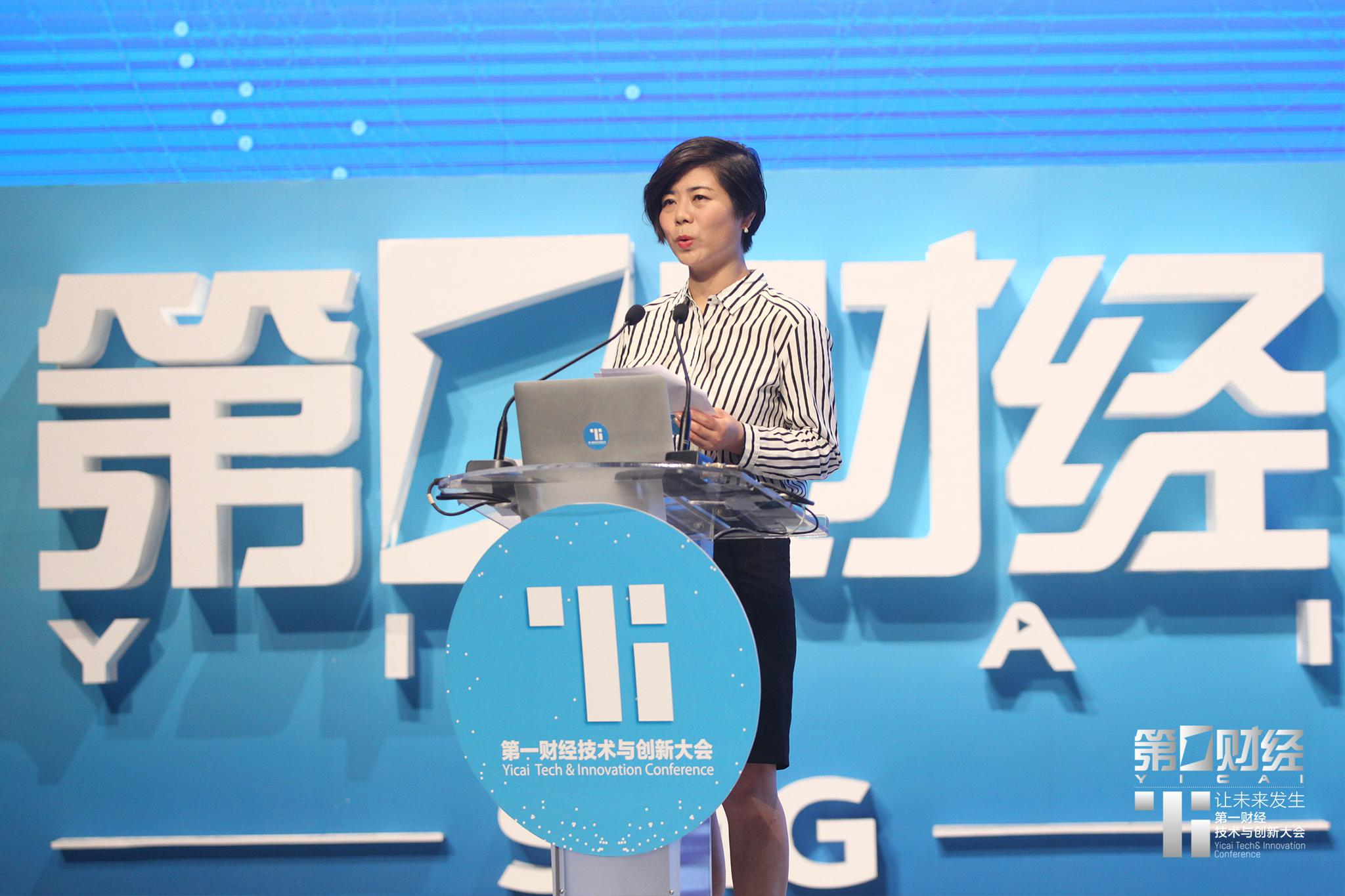 第一财经董事长李蓉:中国是全球创新中