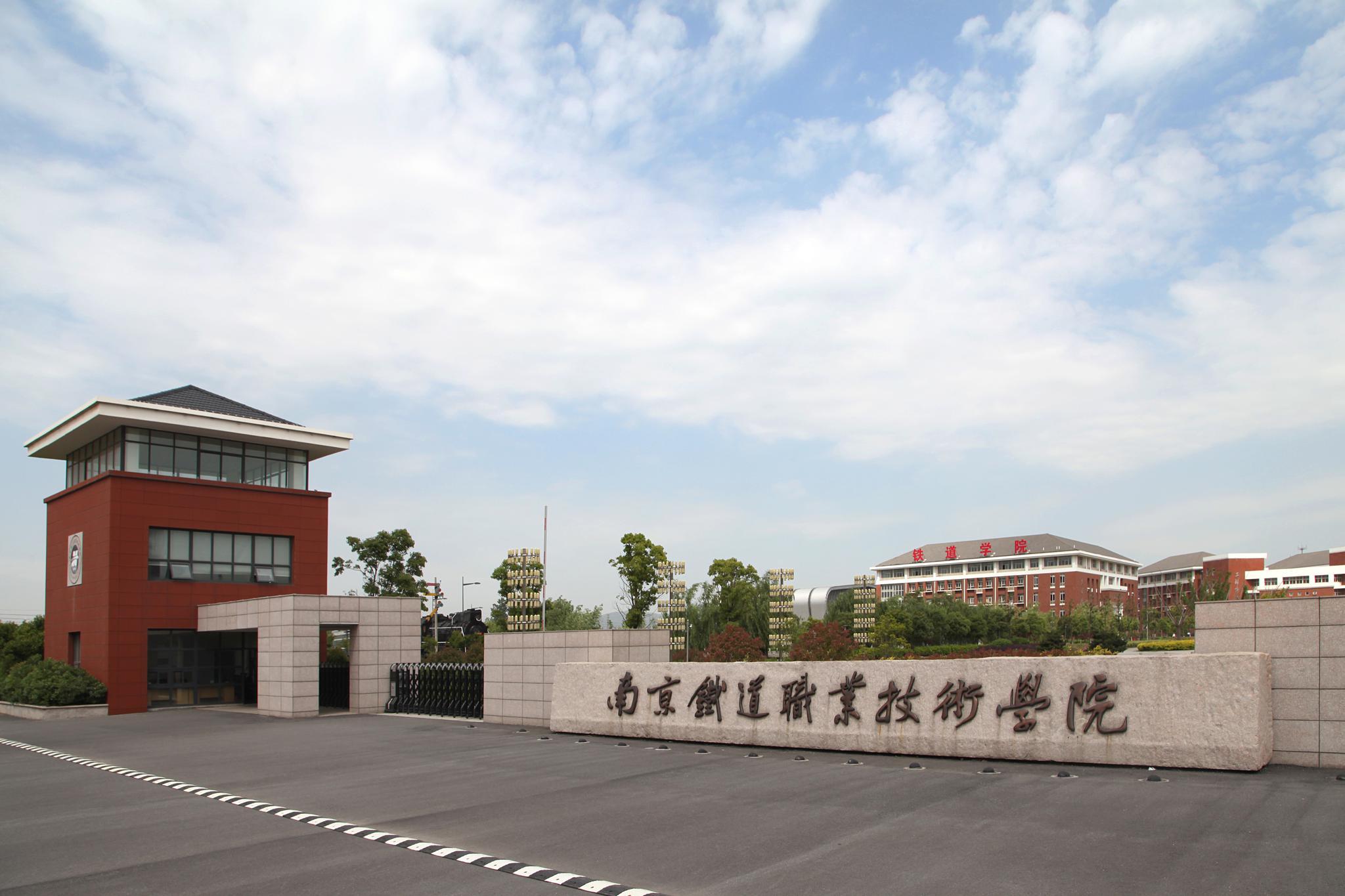 """宁夏职业技术学院全面启动""""双高校""""建设"""