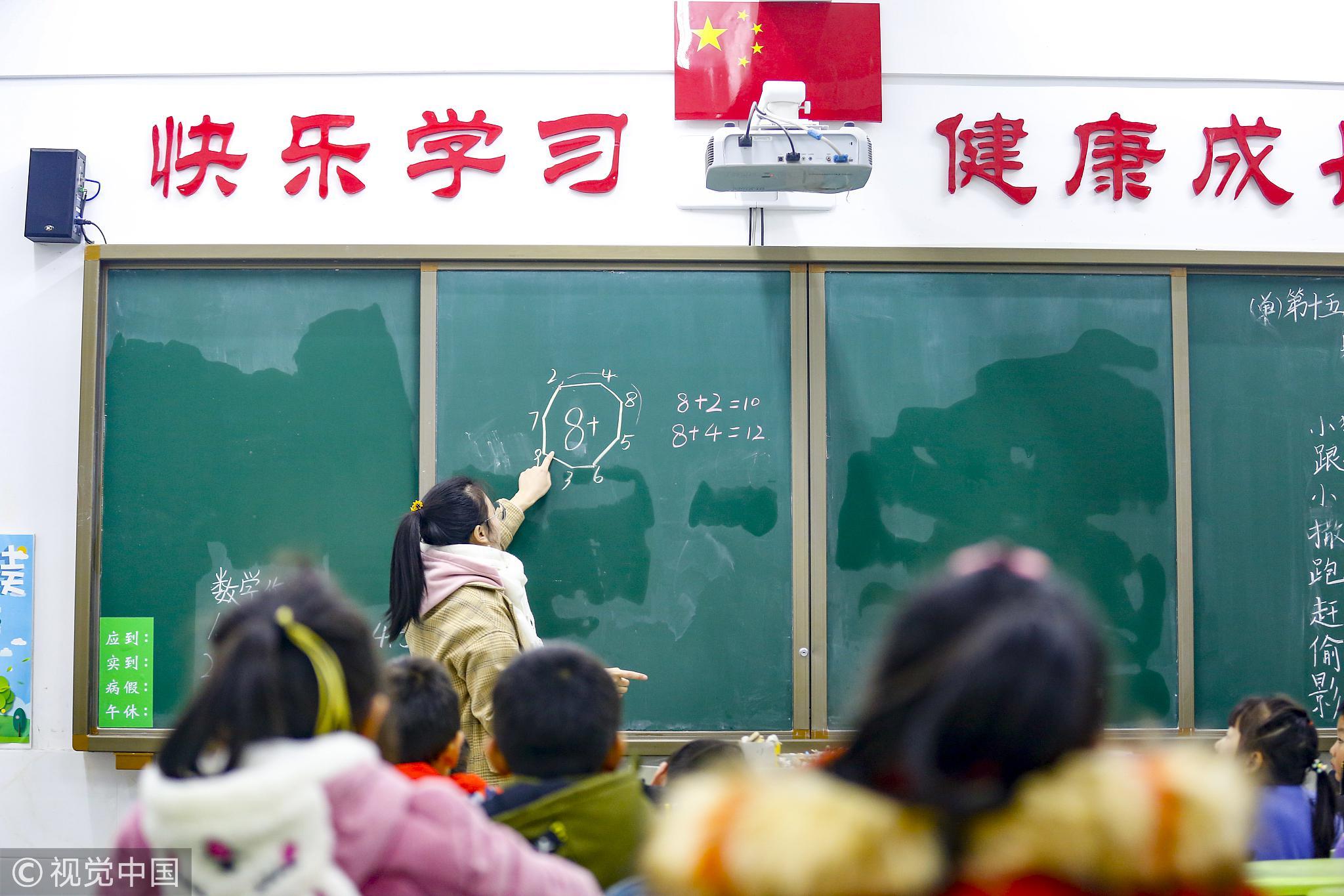 江苏出台明确意见:中小学教师工资水平不低于当地公务员
