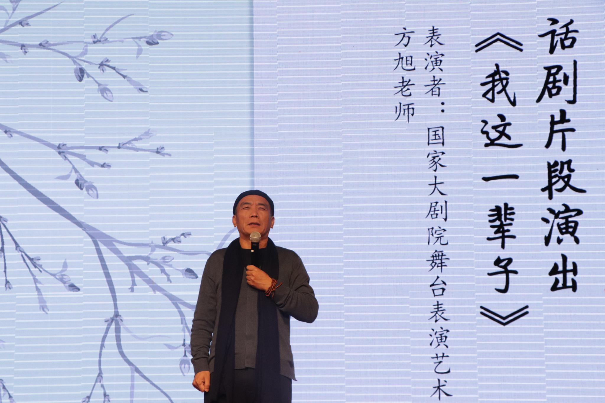 我校2019年春天诗会暨金沙诗歌奖颁奖典礼举行