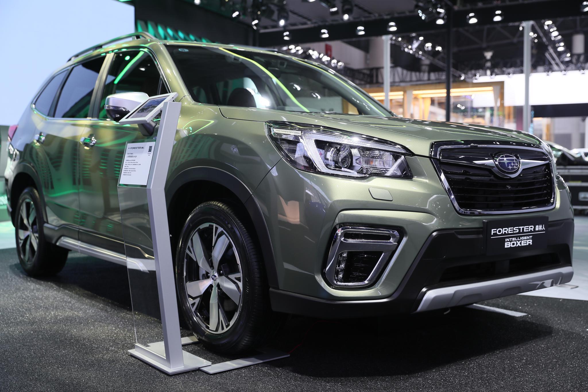 斯巴鲁发布全新品牌理念  VIZIV ADRENALINE CONCEPT概念车中国首秀