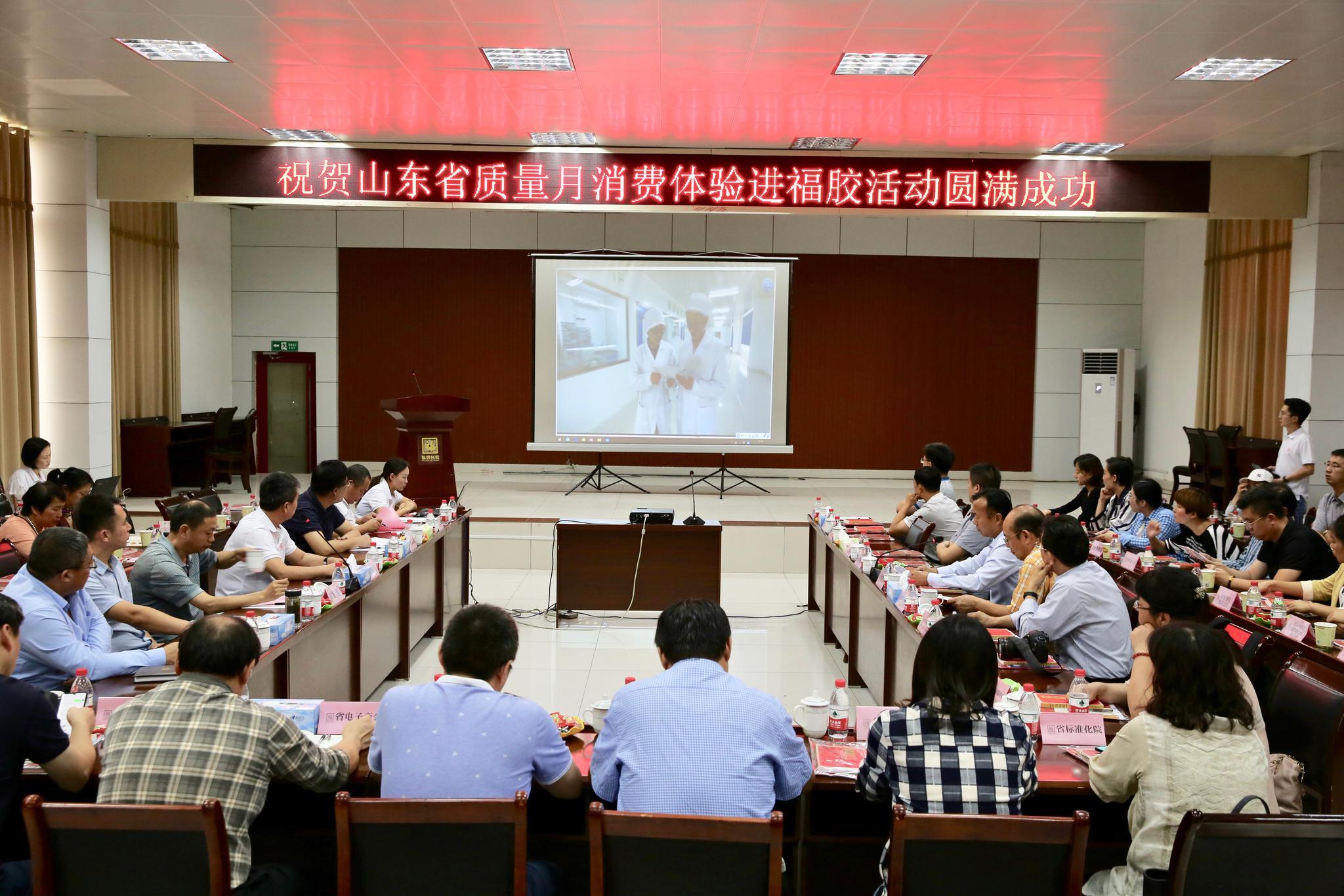 """第42个全国""""质量月"""":山东省消协、省市场监管局联合开展消费进企业活动"""