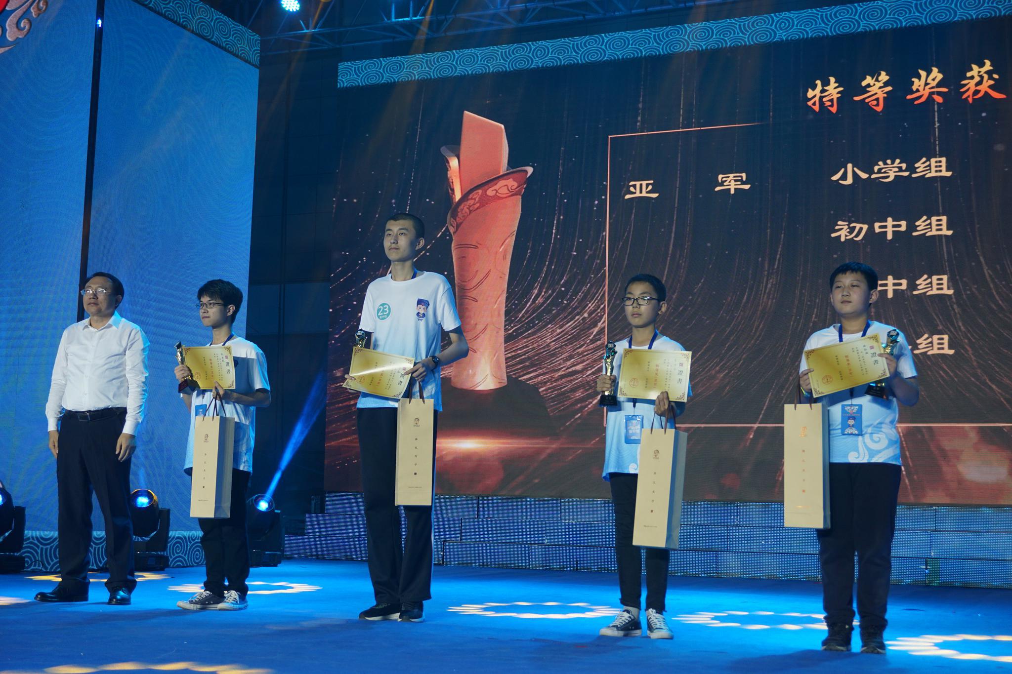 全国青少年弘扬中华优秀传统文化交流展示活动在山东曲阜举行