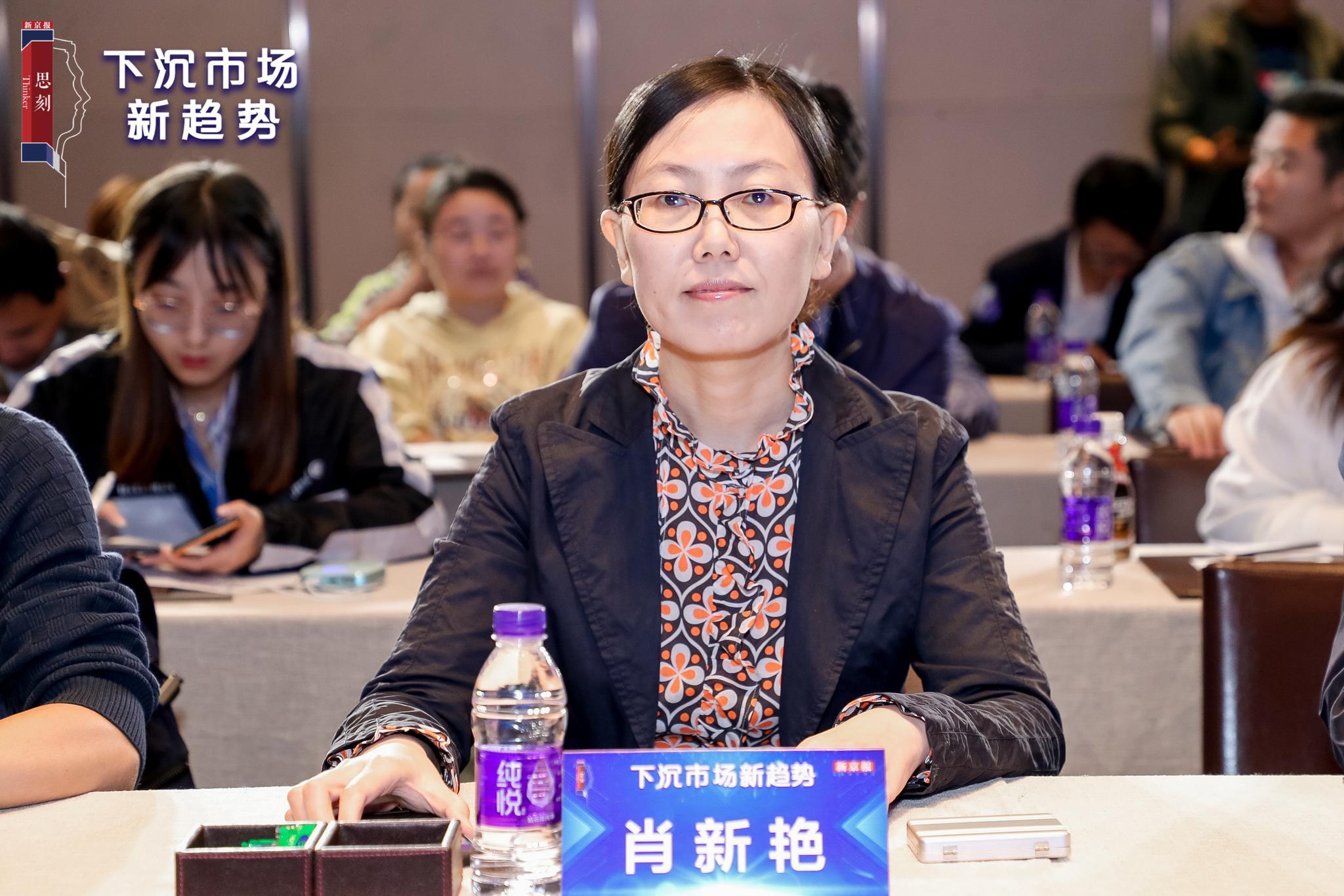 商务部研究院肖新艳:下沉市场快速增长态势会持续