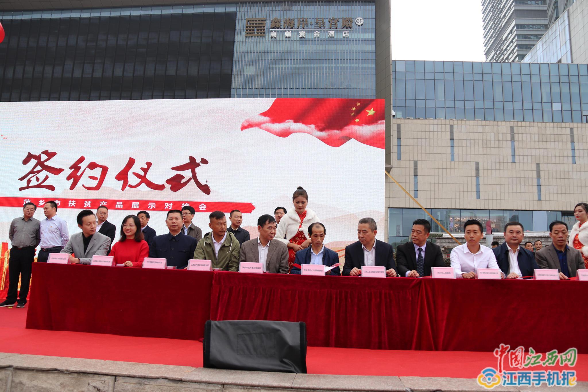 萍乡市餐饮协会会长全力支持全市消费扶贫工作