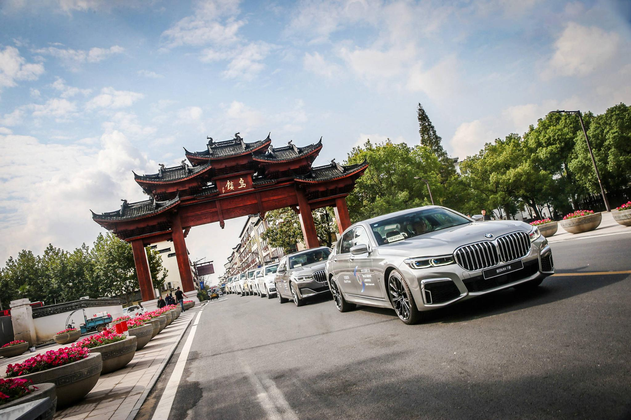 BMW VISION iNEXT将亮相世界互联网大会