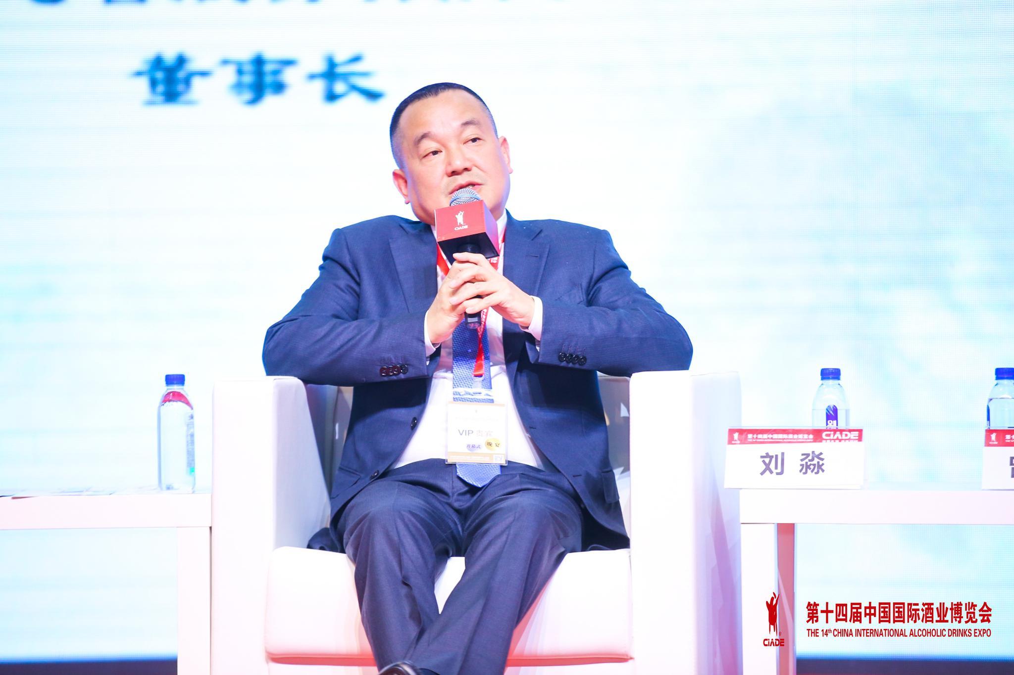 泸州老窖刘淼:要向茅台学习品牌力