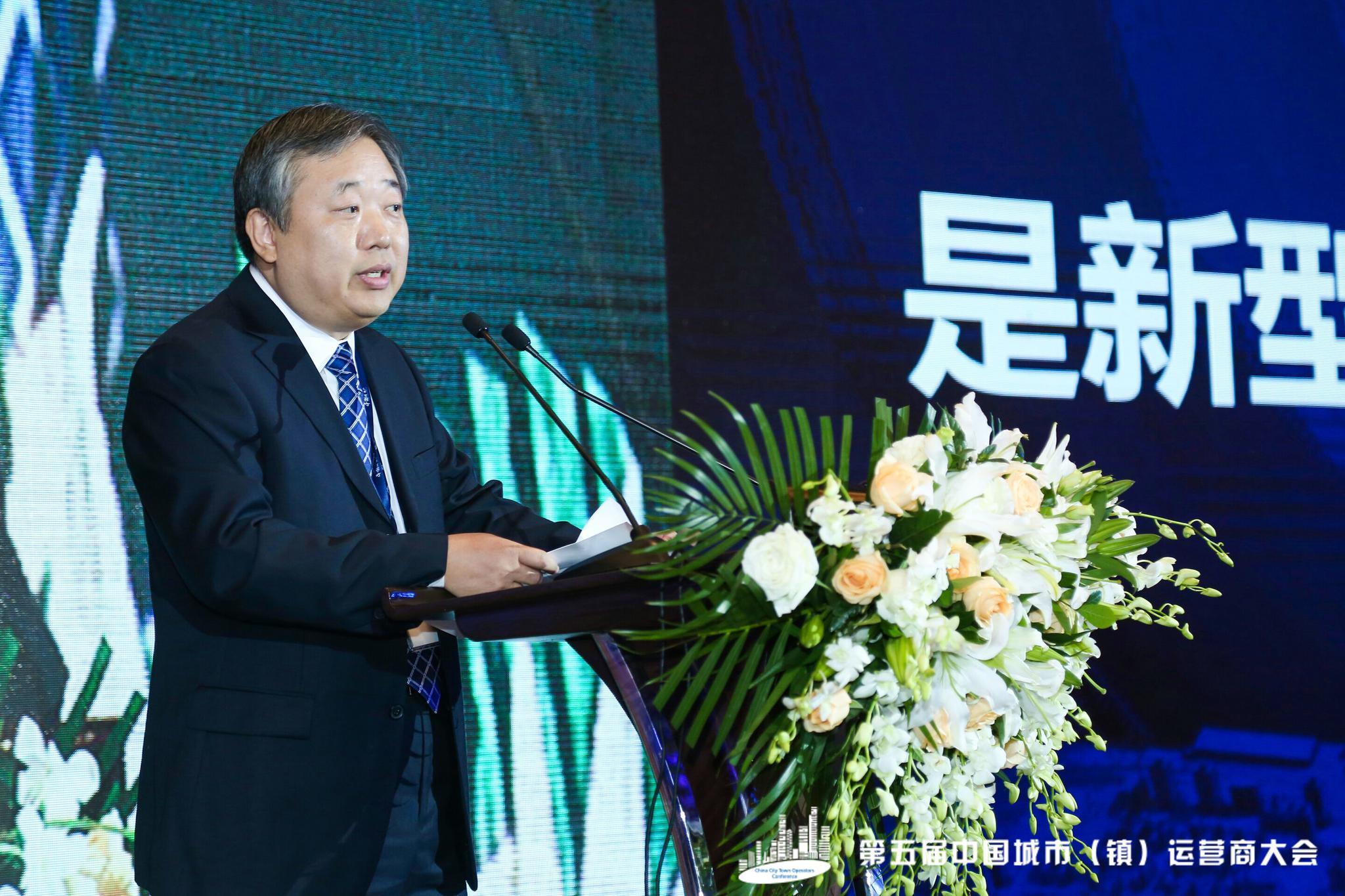 刘宇明:城市运营商是新型城镇化的创新引领者