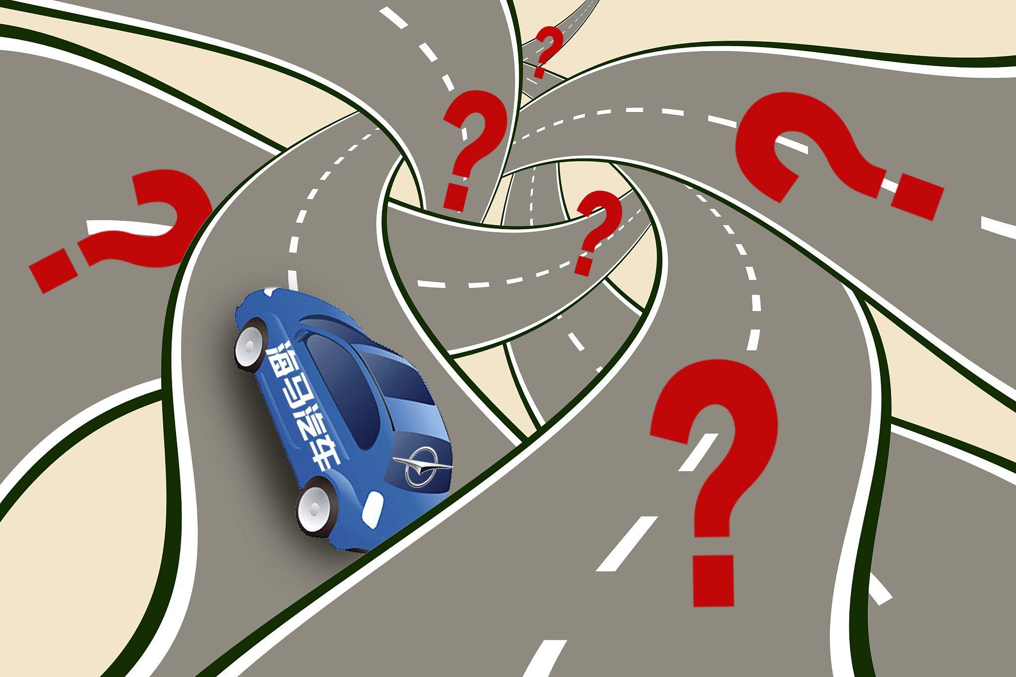 亏损扩大汽车业务遇瓶颈,海马路在何方?