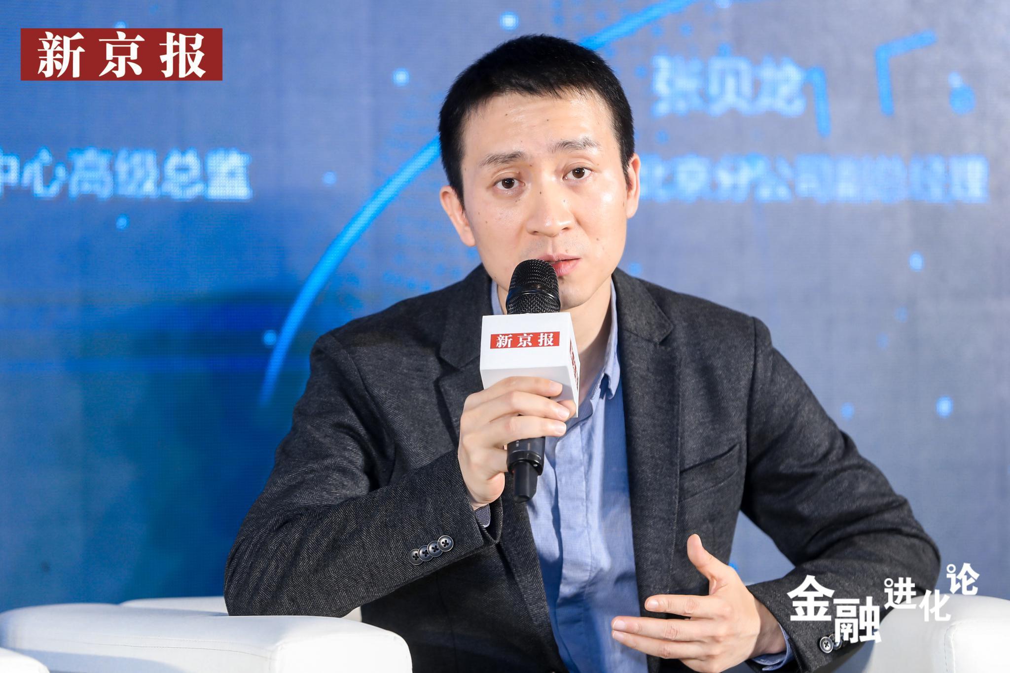 平安银行邓俊毅:区块链促供应链金融升级与金融产品创新