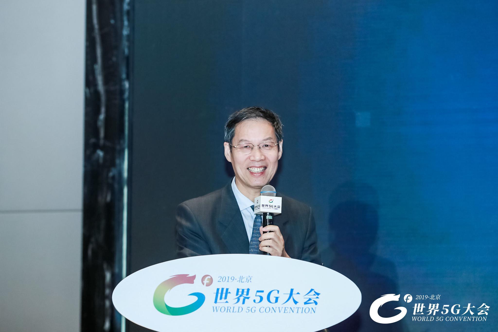 尹浩:5G在下一代关键技术中发挥主导作用,拉动数字经济发展
