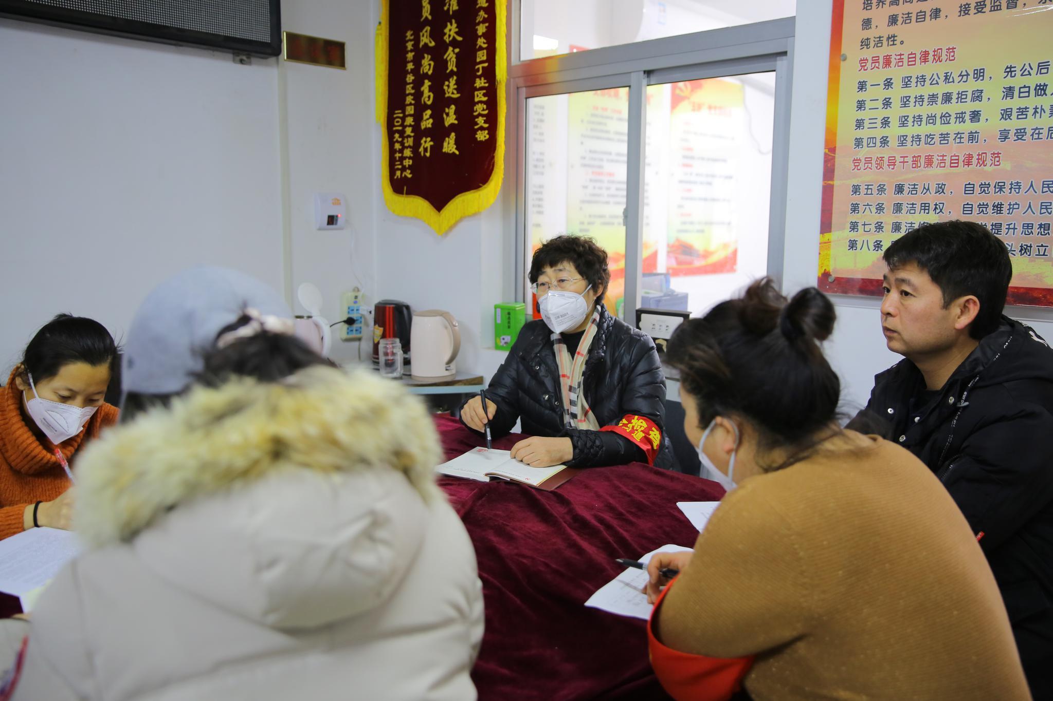 地毯式摸排 平谷这个社区两天内防疫排查1800户居民图片