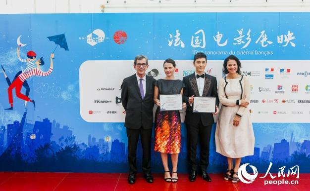 第十五届法国电影展登陆中国七城市