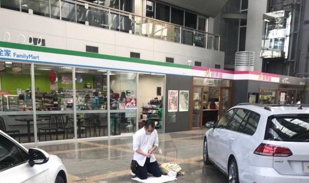 """日本一男子在台湾街头""""下跪切腹"""",原因是..."""