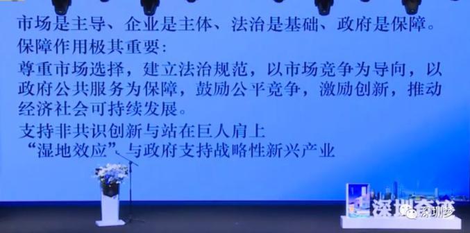 「新火娱乐国际」Eskey先生 6.6-6.12运势