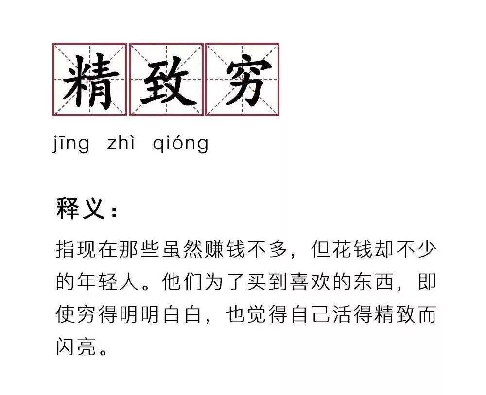 http://www.bjhexi.com/kejizhinan/1505642.html