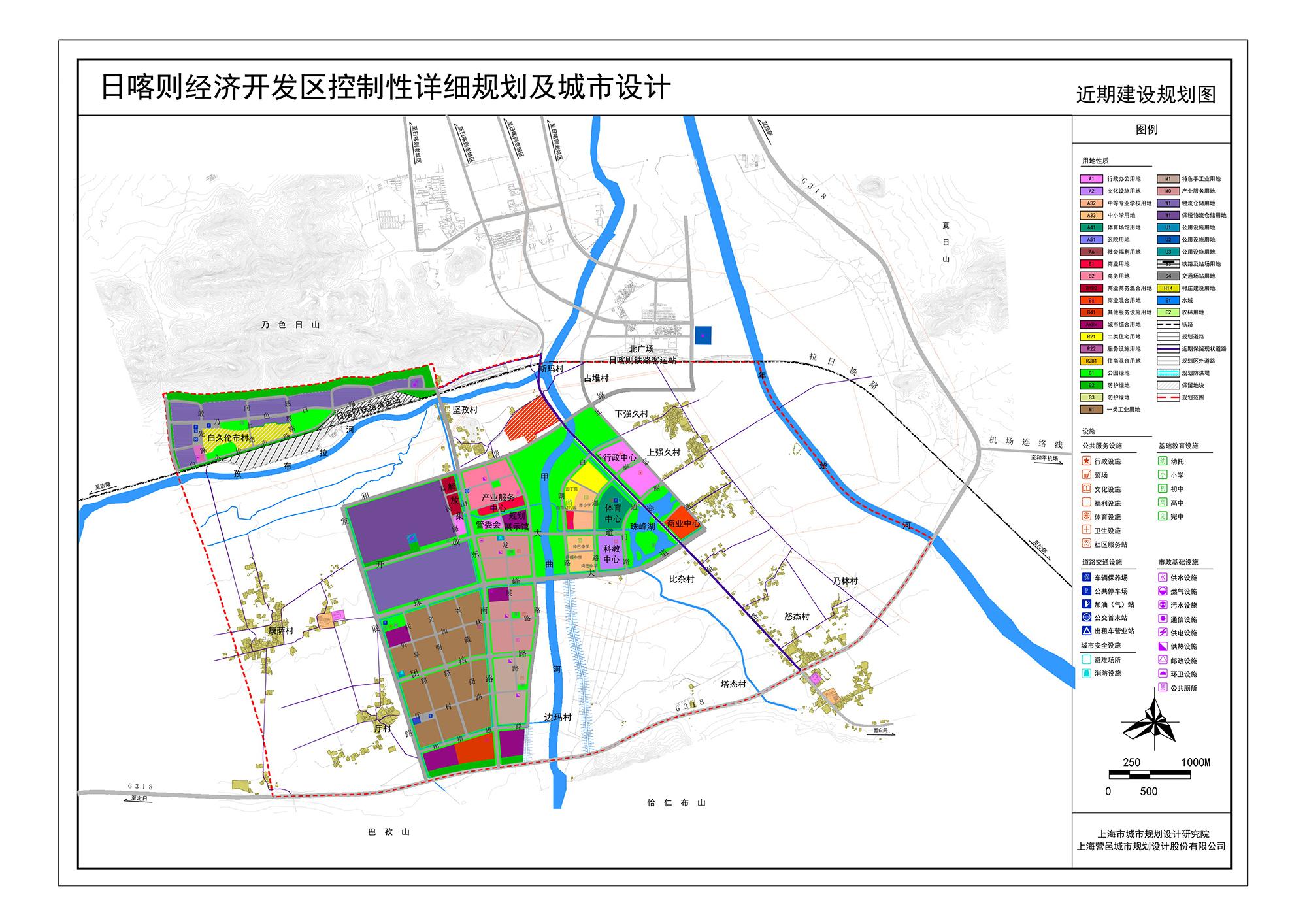 2021年日喀则市经济总量_2021年日历图片