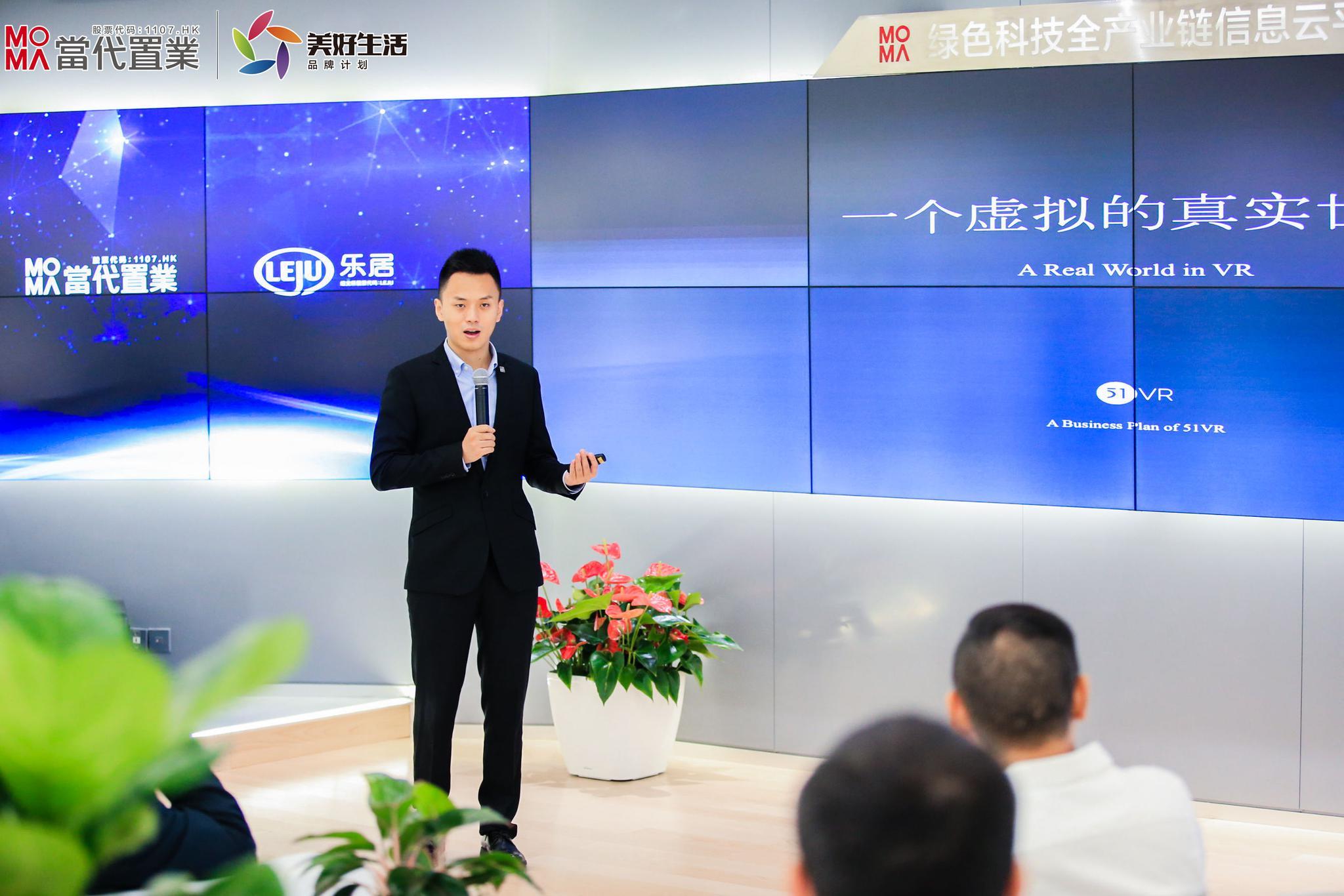 第一资产总裁,51VR创始人、CEO李熠