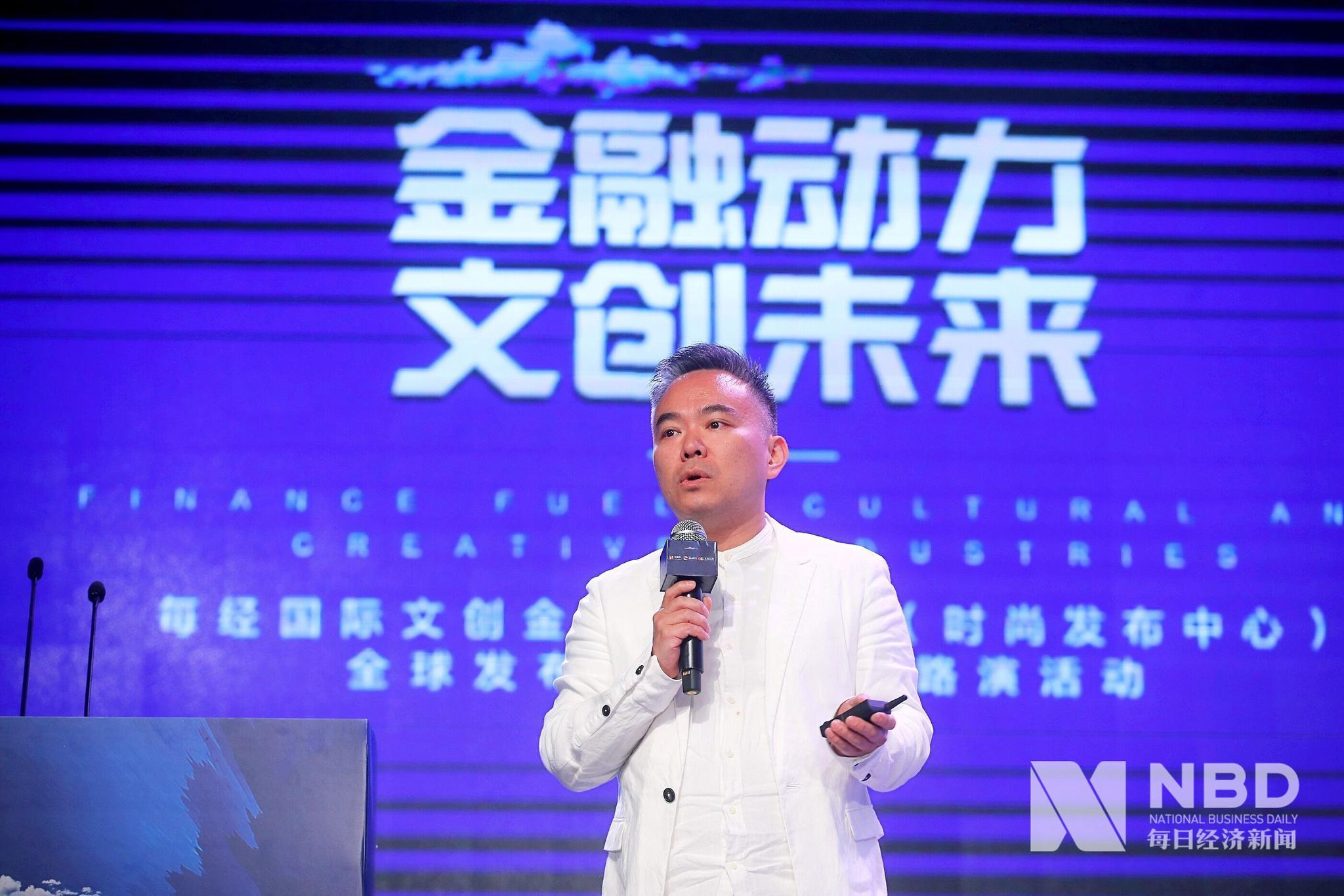 东华大学上海国际时尚创意学院常务副院长李峻: 打造国际影响力的中国时尚文化创新发布平台