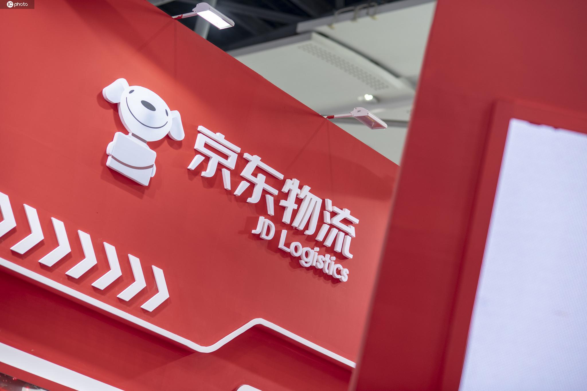 京东物流宣布给一线员工补贴3亿,每月增3千万奖励快递员