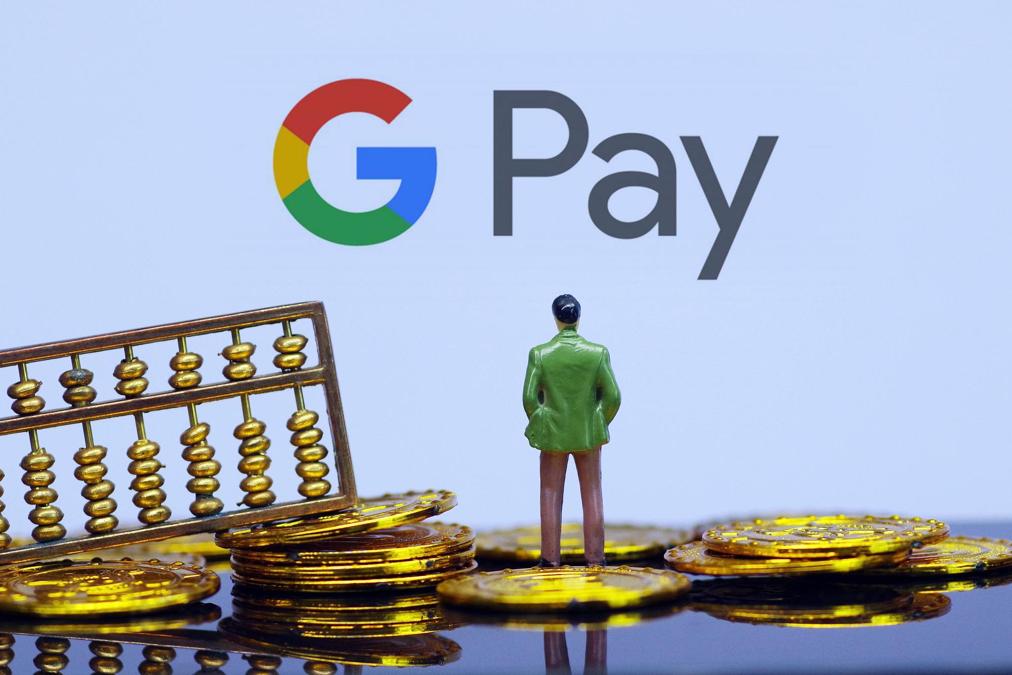 谷歌进军金融业,将提供支票账户,过半受访者称信任谷歌胜于苹果