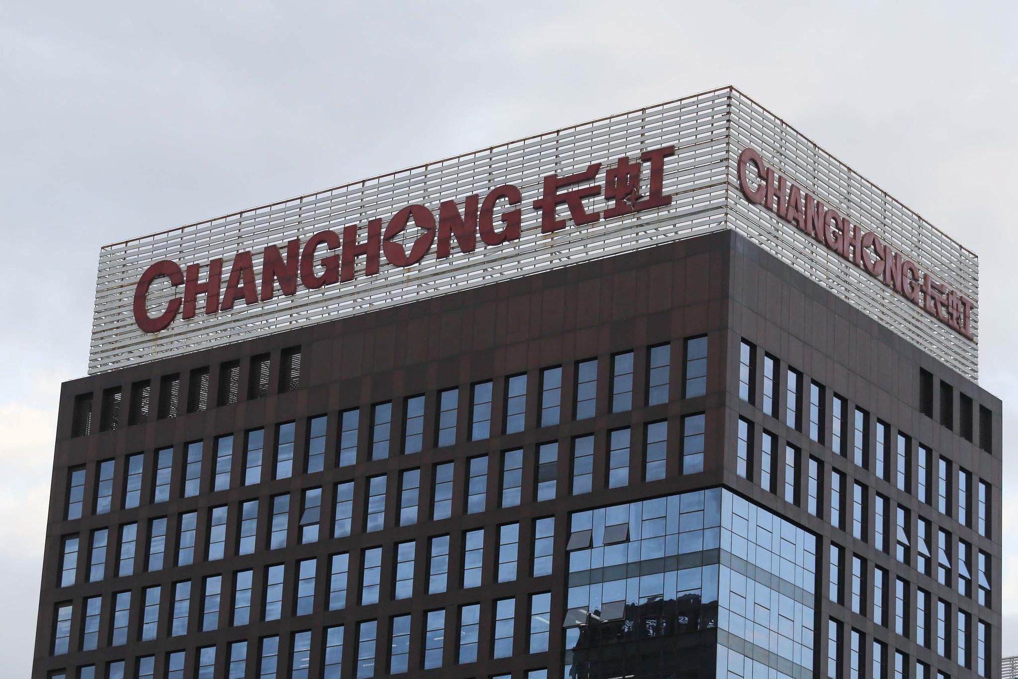 免费开发娱乐app软件_除了大长腿,China GT上海站还有哪些亮点?