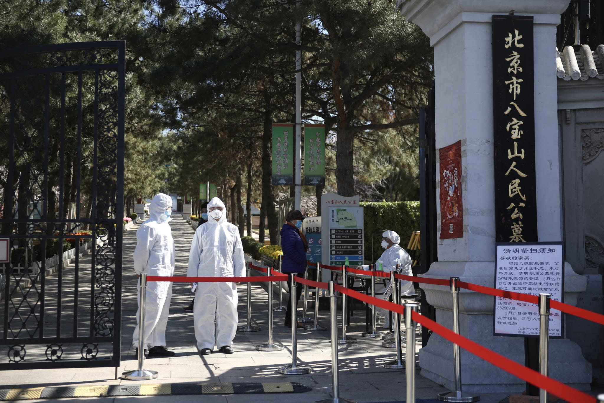 今年清明怎么祭扫?记者提前探访八宝山人民公墓准备工作图片