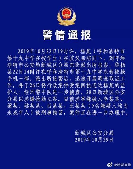 「12306官网下载安装」港股扭转2019年开局两连跌 首个交易周累升逾百点