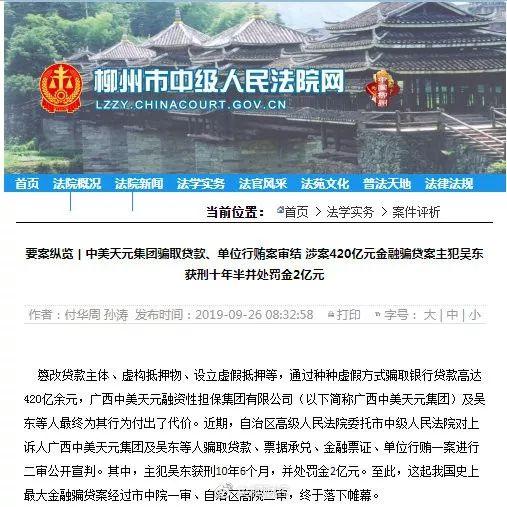 电子游戏白菜网址大全_李小加:同股不同权申请上市料9月至11月为高峰期