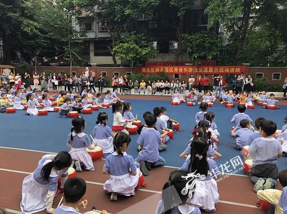 """""""音乐+游戏=教育力量"""" 渝北区幼儿园优秀音乐"""
