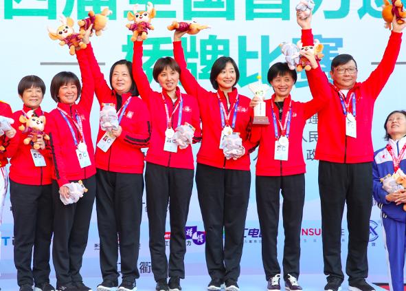 第四届智运会桥牌团体决赛 上海女队力克浙江队夺得金牌