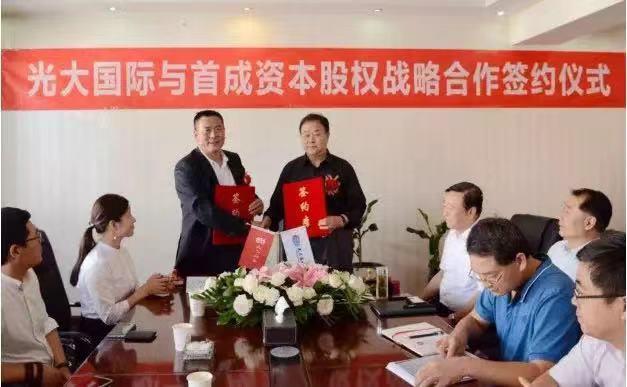 galaxy澳门银河赌城,中国发展高层论坛2019年会中方主要代表名单