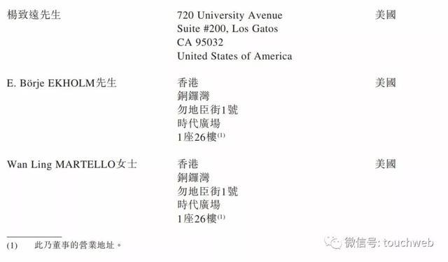 ag环亚娱乐开户登入_陈金桥:5G商用初期要翻越三座关山 方能挺进爆发增长期