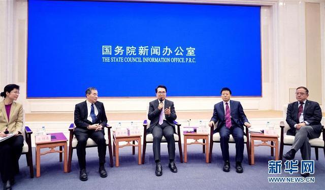 国新办举办部长茶座活动介绍中国科学院70年发展与成就