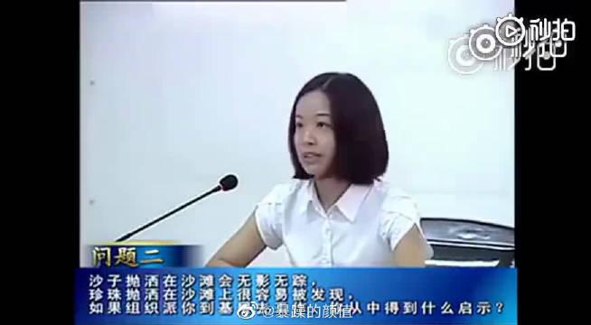 这个公务员面试视频火了看看这位第一名是怎么对答如流的,厉害了