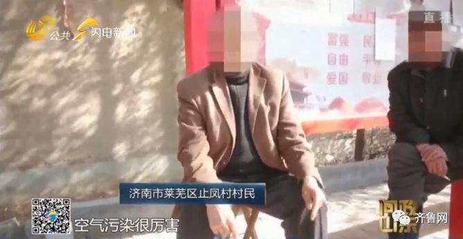 「日博娱乐最新网址」抓到了!潮州警方悬赏的犯罪嫌疑人金合成落网,涉2宗命案