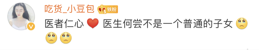果博东方游戏公司_水逆过后运气好心情大好的3大星座!